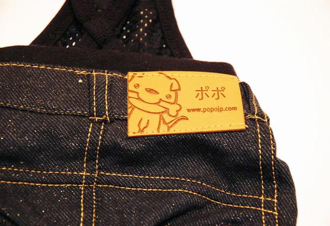 犬服のビックスマイル「キュートデニム風キラキラパンツ」