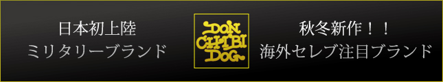 DON