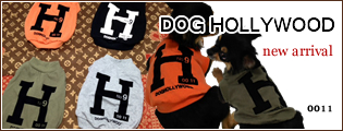 犬服のビックスマイル DOG HOLLYWOOD Hトレーナー