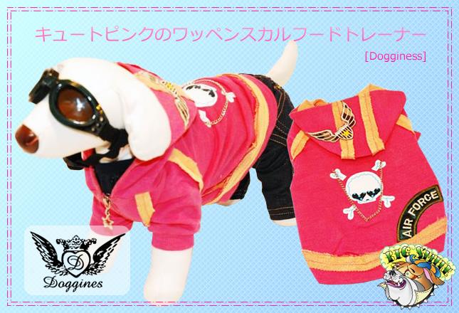 犬服のビックスマイル「キュートピンクのワッペンフードトレーナー[Dogginess]」