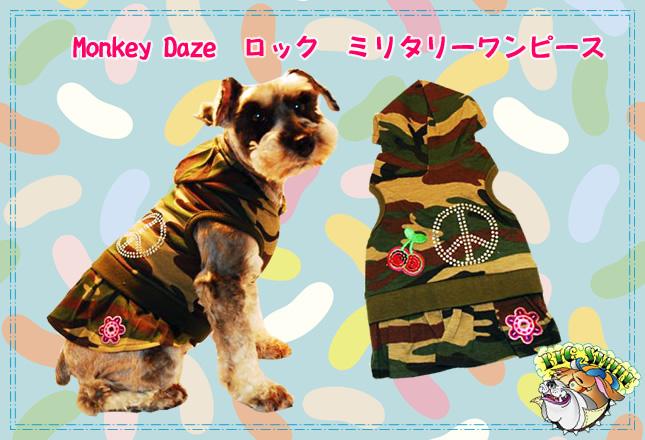 犬服のビックスマイル「Monkey Daze ロック ミリタリーワンピース」