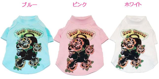 犬服のビックスマイル「BigSmileTattooCOOL!!黒ヒョウTシャツ」