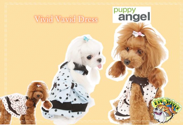 犬服のビックスマイル「Vivid Vavid Dress[puppy angel]」