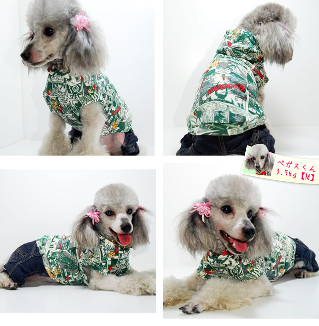 犬服のビックスマイル「アトム アメコミ ビンテージ風パーカー」