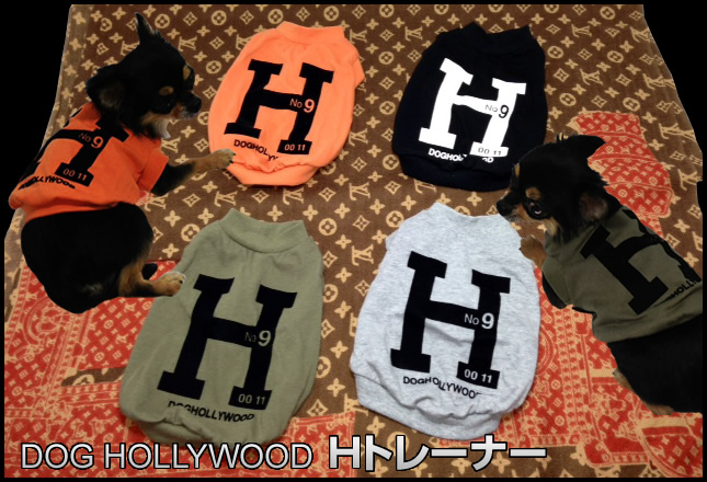 DOG HOLLYWOODスカル★キラキラロンパース