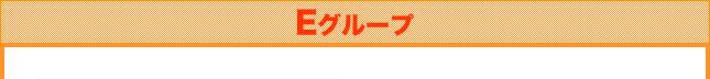 ハッピーパック★XXL