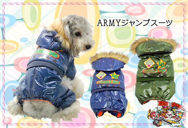 ARMYジャンプスーツ