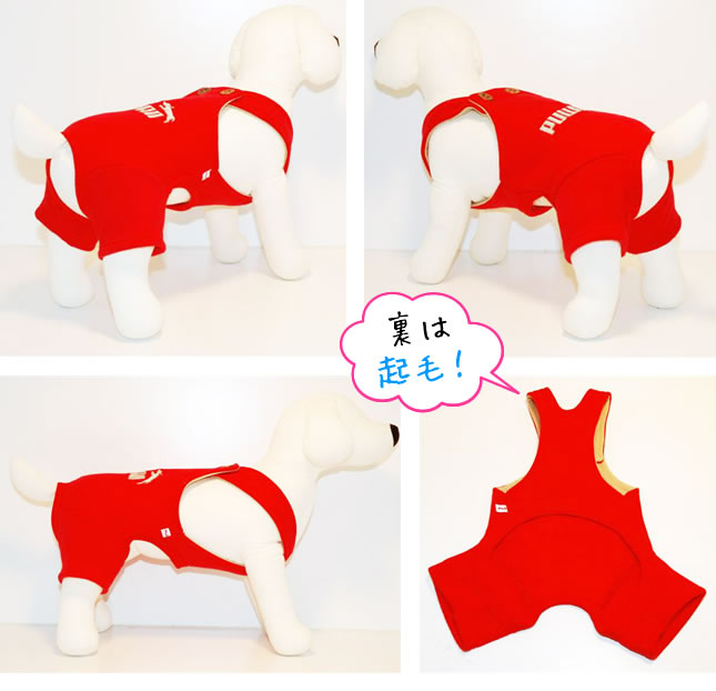 犬服のビックスマイル「パロディ あったかつなぎ」