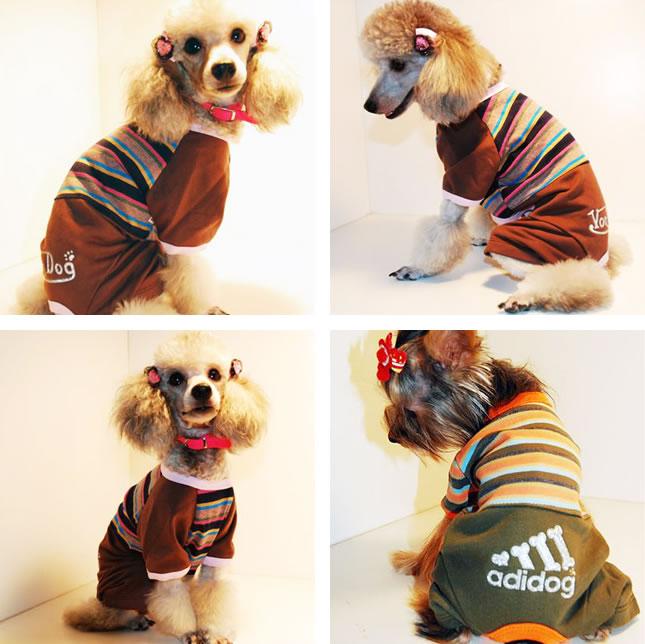 犬服のビックスマイル「パロディ ボーダー つなぎ」