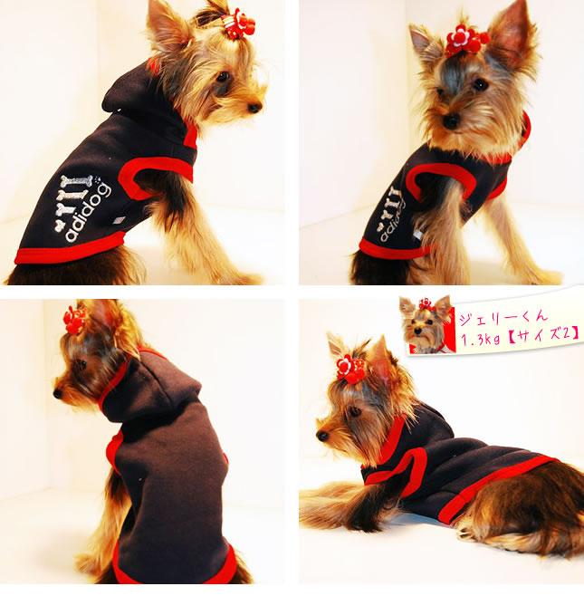 犬服のビックスマイル「パロディ フード トレーナー」